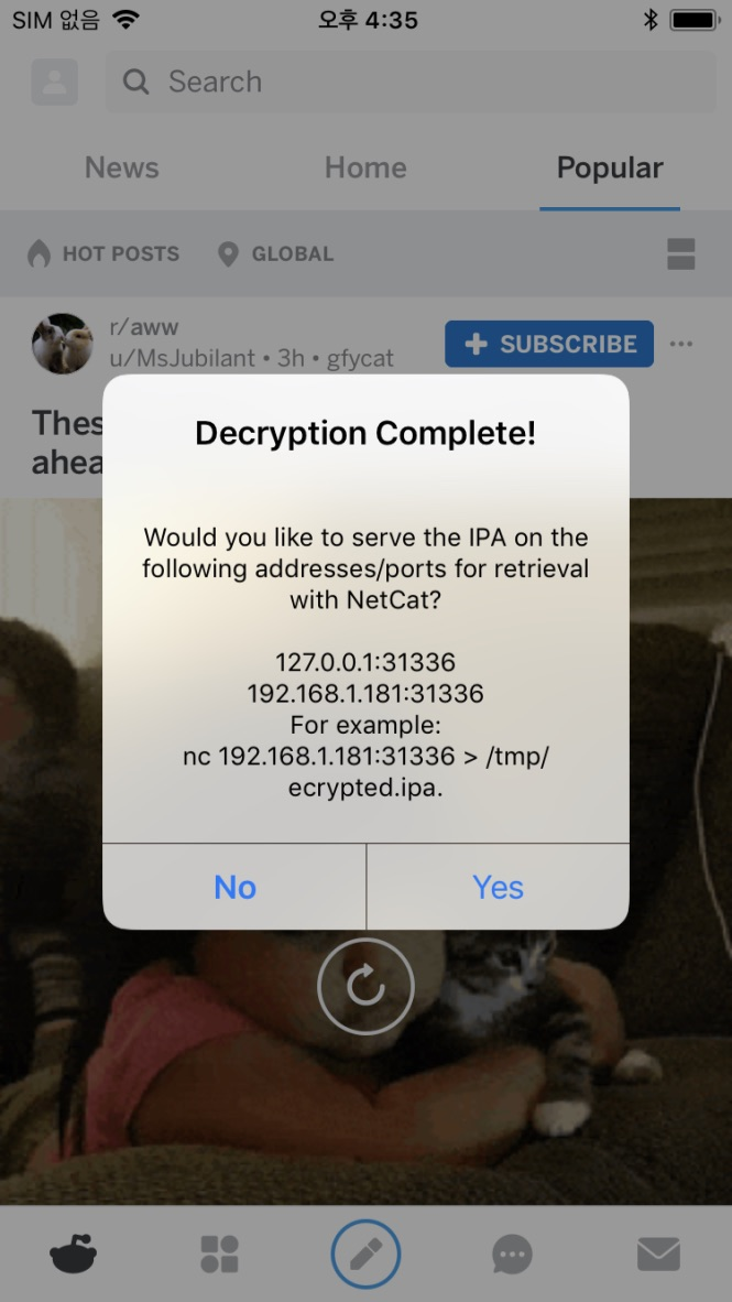 Extract & Decrypt IPA from iOS 11 with bfinject – MadHat